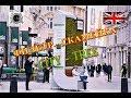 Лондон что посмотреть.Фильтр-скамейка / City Tree . Pass on plastic
