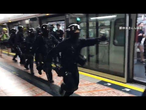 【閲覧注意】香港警察、ついに一般市民を警棒で殴る