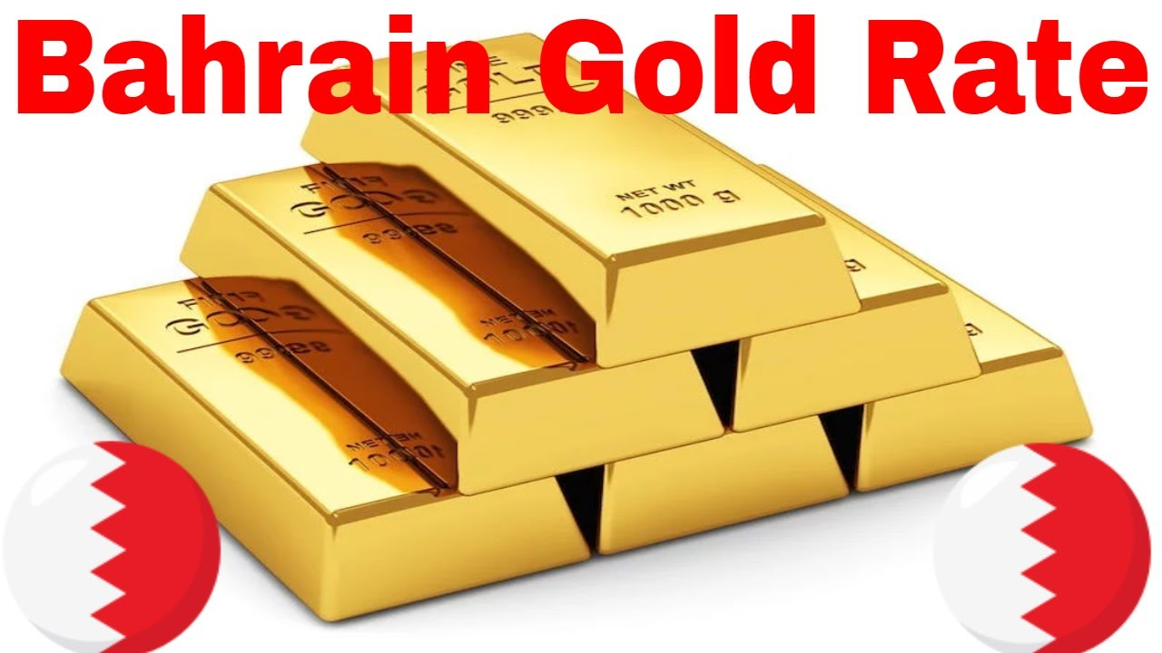 Today Gold Rate In Kuwait 22 Carat صور