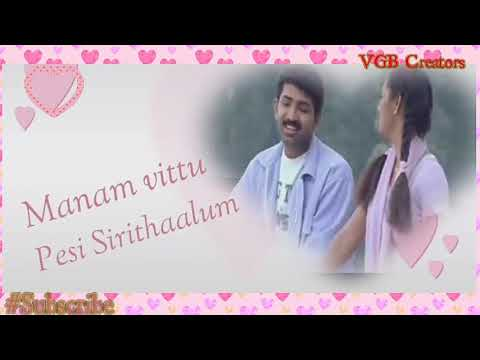 WhatsApp status Tamil | love affection person songs best lyric video song