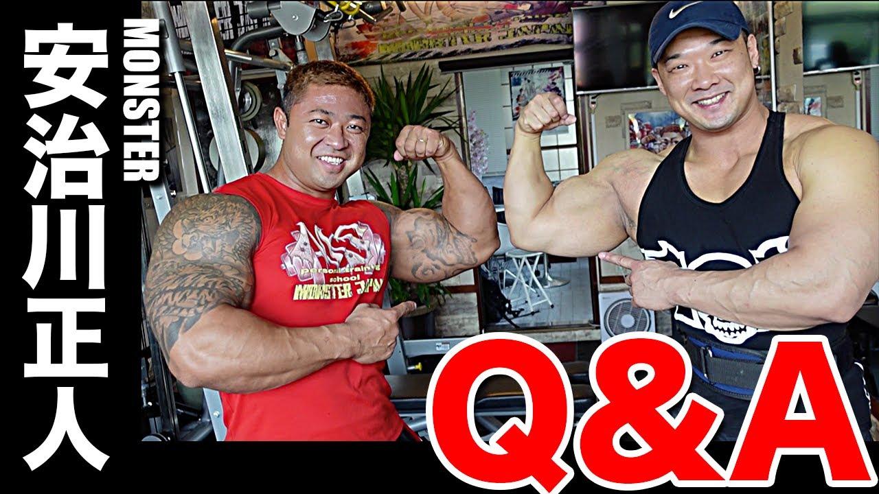 【Q&A】MONSTER安治川にインタビュー!デカくなるために大事なことは!?