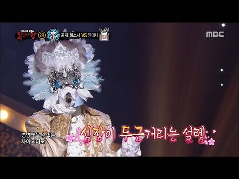 [King Of Masked Singer] 복면가왕 - 'let It Be To Cry' 2round - Don't Forget 20180325