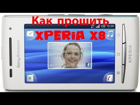 Техподдержка: Как прошить Sony Ericsson Xperia X8