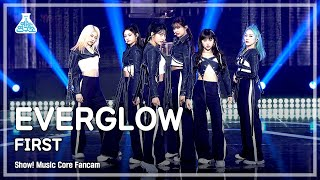 [예능연구소 4K] 에버글로우 직캠 'FIRST' (EVERGLOW FanCam) @Show!MusicCore 210605