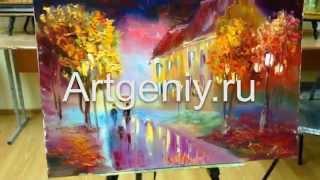 Уроки масляной живописи в Москве. Приглашает студия живописи Валенсия