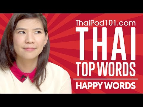 Learn the Top 15 Happy Words in Thai