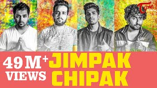 vuclip JIMPAK CHIPAK | Telugu Rap Song 2016 |  MC MIKE, SUNNY, UNEEK, OM SRIPATHI - TeluguOne