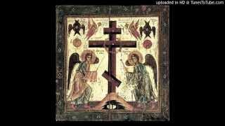 Απολυτίκιον τής Υψώσεως του Τιμίου και Ζωοποιού Σταυρού 14 Σεπτεμβρίου