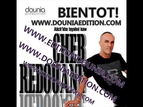 douniamusic 2013
