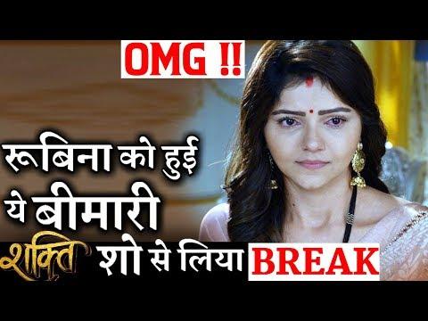 OMG ! Soumya aka Rubina Dilaik Diagnosed with this Disease