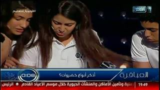 العباقرة | مدرس ليسيه مصر والبشائر الدولية | فقرة ال 30 ثانية