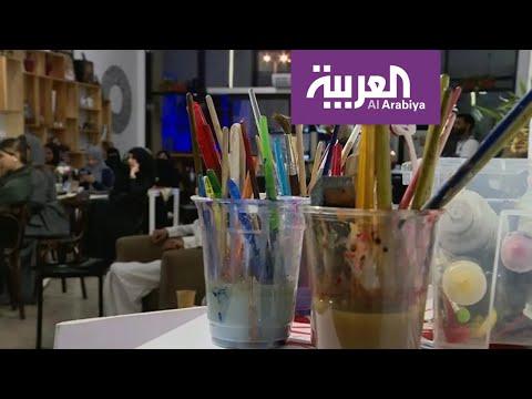 نشرة الرابعة |  مجلس المقام.. واحة للثقافة والقراءة في جدة  - 16:59-2020 / 1 / 20