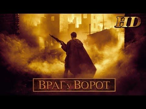 Любовник — КиноПоиск -