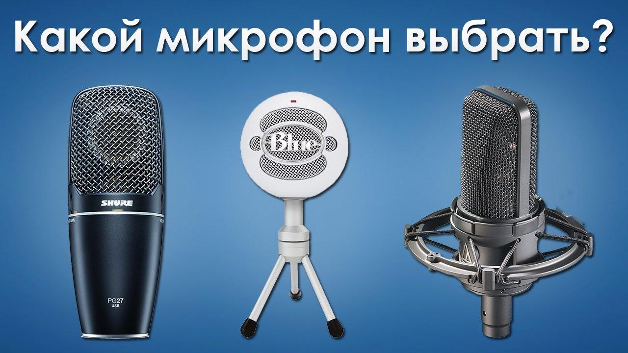 караоке микрофон just voice. что подарить но новый год - YouTube