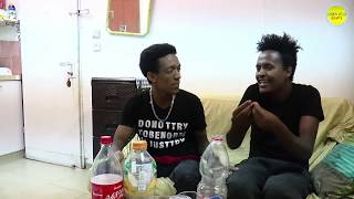 New Eritrean Comedy 2018 gereb bhakla[ገረብ ብሓኽላ] part 8 by ezaz mobae