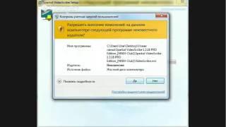 Установка программы Sparkol 1.3.18