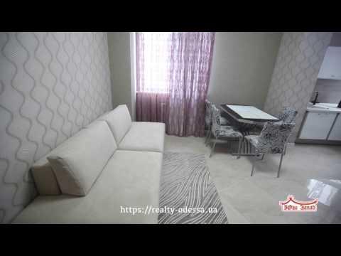 Купить 2-комнатную квартиру с евроремонтом в ЖК Альтаир-1 на Люстдорфской дороге