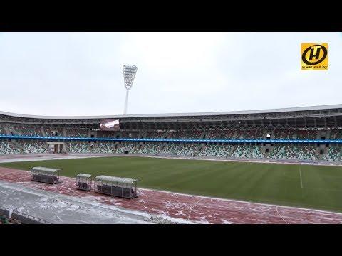 Стадионы Беларуси - вот так надо делать спорт доступным для всех!