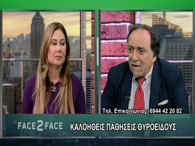 FACE TO FACE TV SHOW 467