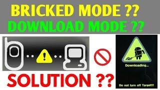 HOW TO ENTER DOWNLOAD MODE FROM BRICKED SAMSUNG PHONE डाउनलोड मोड  पर कैसे सेट करे