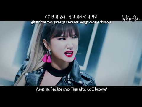 EXID - DDD (덜덜덜) MV [English Subs + Rom + Han] HD