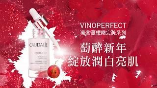 立即到網店選購新禧限定套裝,專享額外禮遇,祝賀豐盛新一年! http://bit.ly/2BXnhM8