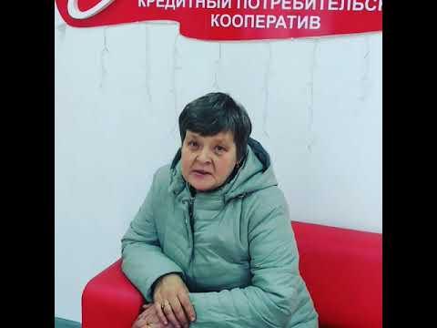 Отзыв от Алевтины Анатольевны