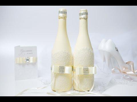 """Декор свадебного шампанского своими руками, мастер-класс """"Classic"""" Bow"""
