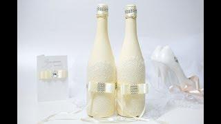 Декор свадебного шампанского своими руками, мастер-класс