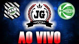 🔴 Juventude x Figueirense BRASILEIRÃO 2018 AO VIVO [CanalJGEsportes]