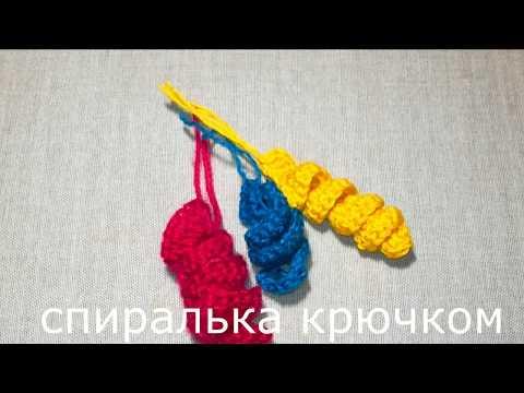 Связать крючком украшение на шапку