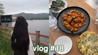 [VLOG]#18.평범한 한국 일상 브이로그 / 친구랑…