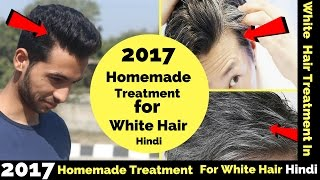 2017    White Hair to Black Permanently Naturally in Hindi    Homemade tips Video   