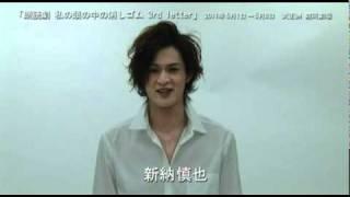 チケット情報 http://www.pia.co.jp/variable/w?id=088684 日本のドラマ「Pure Soul」として生まれ、リメイクが大ヒットした韓国映画「私の頭の中の消しゴム...