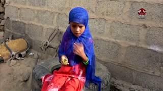 تقرير اقتصادي يؤكد فقدان الموظف اليمني ثلث راتبه الشهري خلال شهر  | تقرير يمن شباب