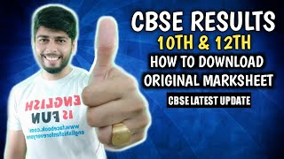 How to Download CBSE Result (CBSE LATEST RESULT UPDATE)