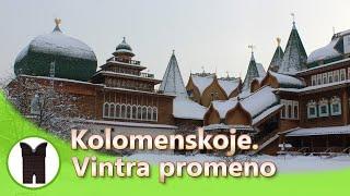 Kolomenskoje. Vintra promeno (subtekstoj en Esperanto)