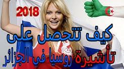 Dossier Visa Russie en Algérie