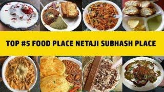 Top 5 Food Place in NSP(Netaji Subhash Place) New Delhi | BEST Food...
