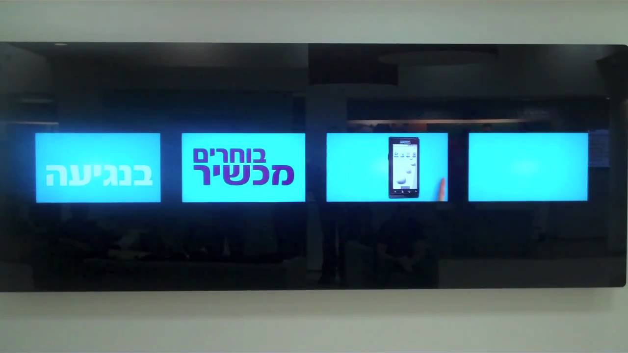 Innovative Digital Signage Interactive Touch Video Wall Cellcom