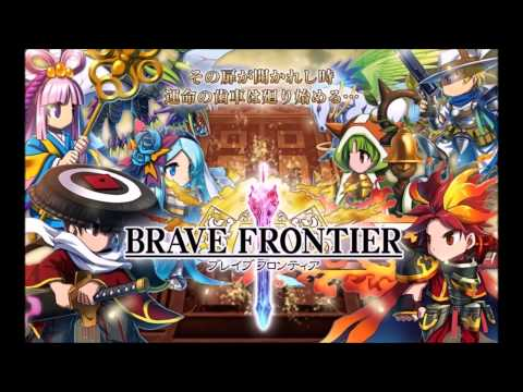 Brave Frontier - Creator Extended Edit