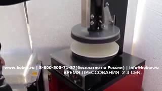 Пресс для пиццы и тортильи Grill Master Ф2ПЦЭ | Видео от Кобор