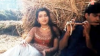 Saiyan O Saiyan [ Bhojpuri Video Song ] Saiyan Hamar
