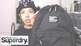 Bought A Black/White True Montana Rucksack At Superdry :)