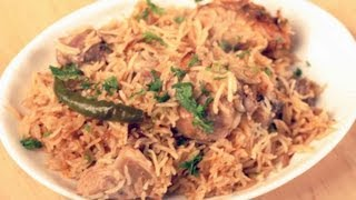 Quick Chicken Pulao