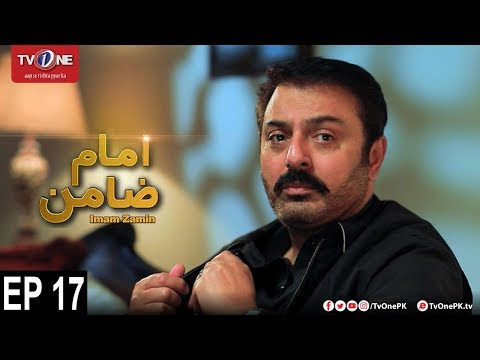 Imam Zamin - Episode 17 - TV One Drama - 18th December 2017