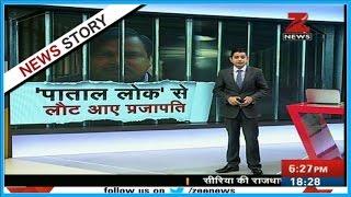 Satta Ka Gulaal | Gayatri Prajapati arrested by UP police