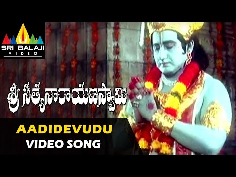 Sri Satyanarayana Swamy Songs | Aadidevudu Bhadragiri Shikara Video Song | Sri Balaji Video