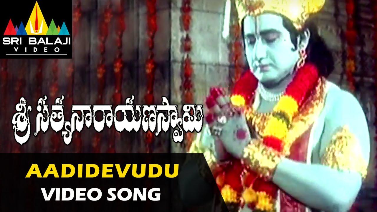 Download Mp3 Song Hula Hoop