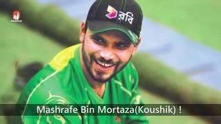 The Name Of Inspiration Is Mashrafee Bin Mortaza